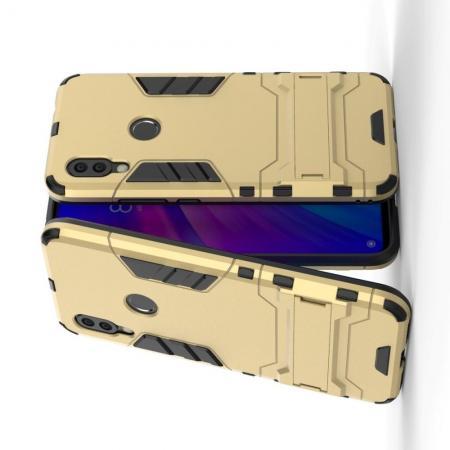 Защитный усиленный гибридный чехол противоударный с подставкой для Xiaomi Redmi 7 Золотой