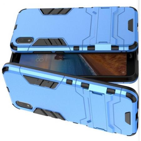 Защитный усиленный гибридный чехол противоударный с подставкой для Xiaomi Redmi 7A Голубой