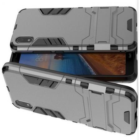 Защитный усиленный гибридный чехол противоударный с подставкой для Xiaomi Redmi 7A Серый