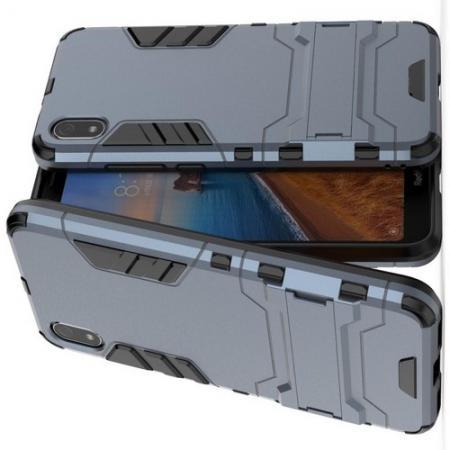 Защитный усиленный гибридный чехол противоударный с подставкой для Xiaomi Redmi 7A Синий