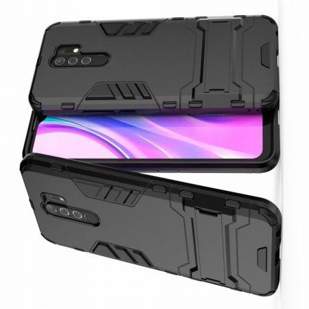 Защитный усиленный гибридный чехол противоударный с подставкой для Xiaomi Redmi 9 Черный