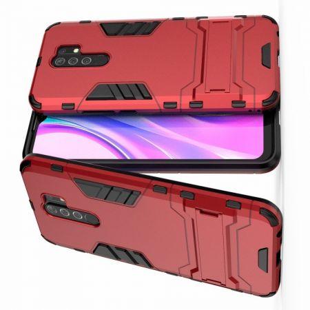 Защитный усиленный гибридный чехол противоударный с подставкой для Xiaomi Redmi 9 Красный