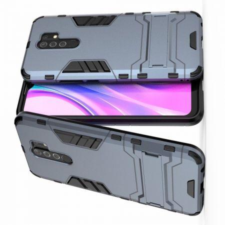 Защитный усиленный гибридный чехол противоударный с подставкой для Xiaomi Redmi 9 Синий