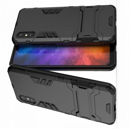 Защитный усиленный гибридный чехол противоударный с подставкой для Xiaomi Redmi 9A Черный