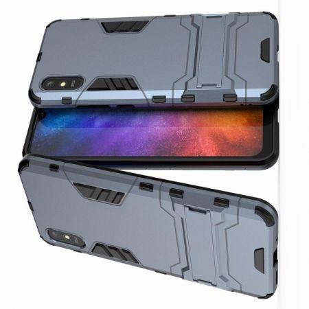 Защитный усиленный гибридный чехол противоударный с подставкой для Xiaomi Redmi 9A Синий