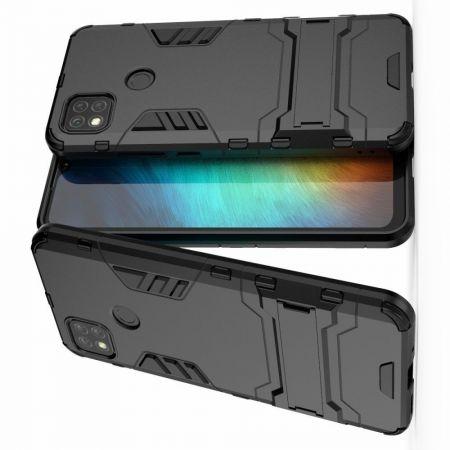 Защитный усиленный гибридный чехол противоударный с подставкой для Xiaomi Redmi 9C Черный