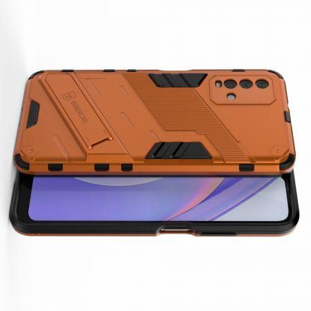 Защитный усиленный гибридный чехол противоударный с подставкой для Xiaomi Redmi 9T Оранжевый