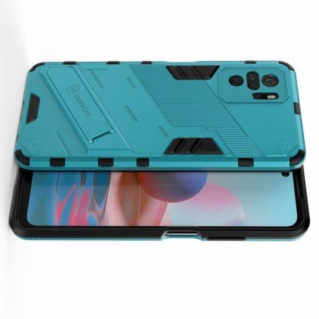 Защитный усиленный гибридный чехол противоударный с подставкой для Xiaomi Redmi Note 10 Голубой