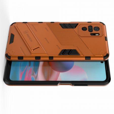 Защитный усиленный гибридный чехол противоударный с подставкой для Xiaomi Redmi Note 10 Оранжевый