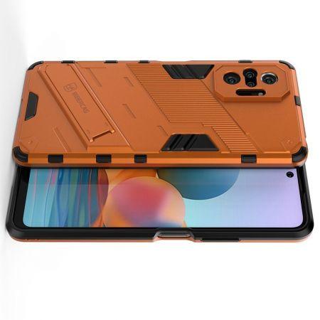 Защитный усиленный гибридный чехол противоударный с подставкой для Xiaomi Redmi Note 10 Pro Оранжевый