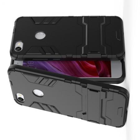 Защитный усиленный гибридный чехол противоударный с подставкой для Xiaomi Redmi Note 5A Prime 3/32gb 4/64gb Черный