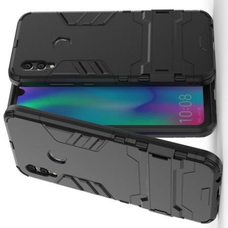Защитный усиленный гибридный чехол противоударный с подставкой для Xiaomi Redmi Note 7 / Note 7 Pro Черный