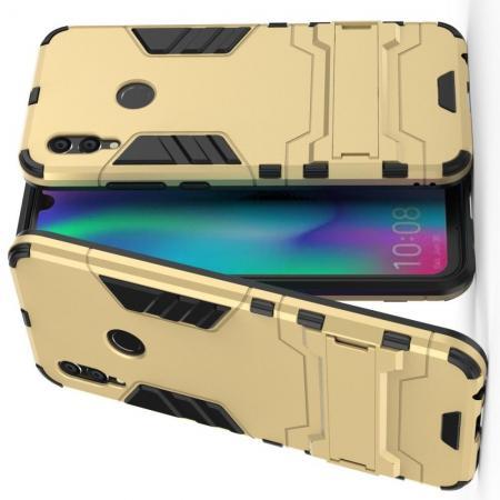 Защитный усиленный гибридный чехол противоударный с подставкой для Xiaomi Redmi Note 7 / Note 7 Pro Золотой