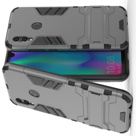 Защитный усиленный гибридный чехол противоударный с подставкой для Xiaomi Redmi Note 7 / Note 7 Pro Серый