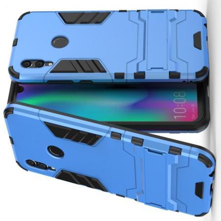 Защитный усиленный гибридный чехол противоударный с подставкой для Xiaomi Redmi Note 7 / Note 7 Pro Синий