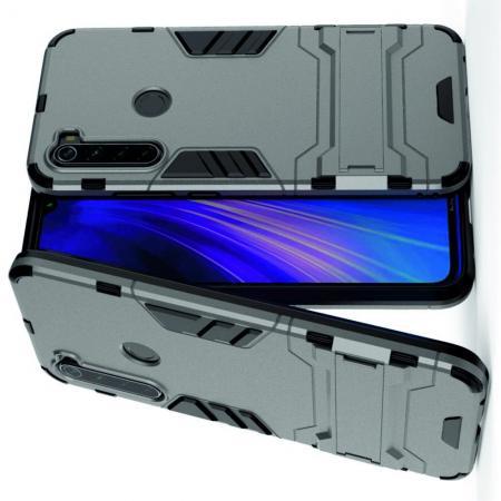 Защитный усиленный гибридный чехол противоударный с подставкой для Xiaomi Redmi Note 8 Серый