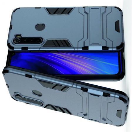 Защитный усиленный гибридный чехол противоударный с подставкой для Xiaomi Redmi Note 8 Синий