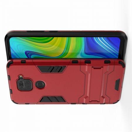 Защитный усиленный гибридный чехол противоударный с подставкой для Xiaomi Redmi Note 9 Pro / 9S / Note 9 Красный