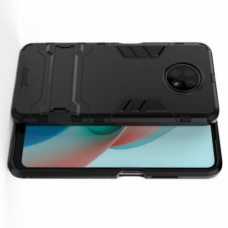 Защитный усиленный гибридный чехол противоударный с подставкой для Xiaomi Redmi Note 9T Черный