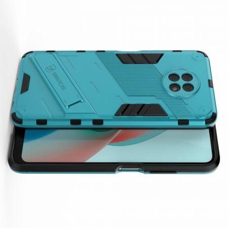 Защитный усиленный гибридный чехол противоударный с подставкой для Xiaomi Redmi Note 9T Голубой