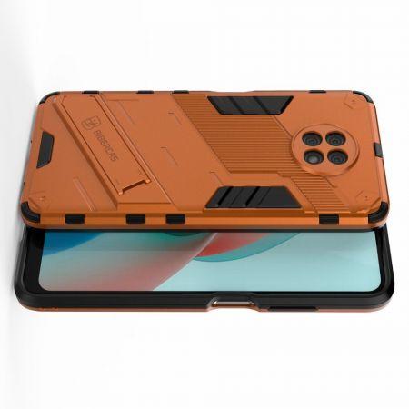 Защитный усиленный гибридный чехол противоударный с подставкой для Xiaomi Redmi Note 9T Оранжевый